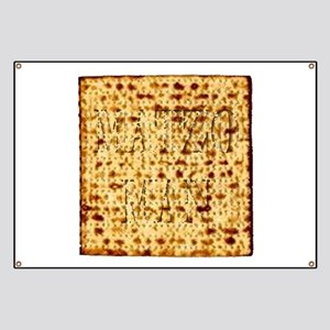 Matza Passover holiday Jewish Traditional B Banner