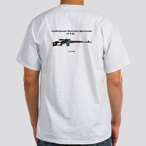 SVD Dragunov Ash Grey T-Shirt
