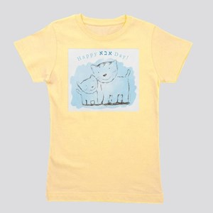 Happy Abba Day With Cats- Girl's Tee