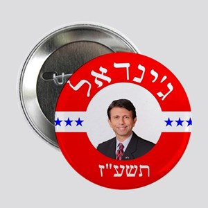 """2016 Bobby Jindal for President in H 2.25"""" Button"""