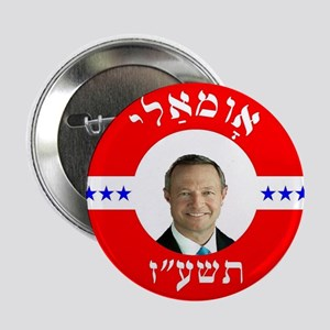 """2016 Martin O'Malley for President in 2.25"""" Button"""