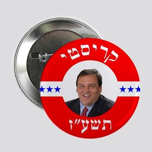 "2016 Chris Christie for President in 2.25"" Button"