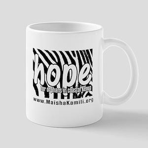 Hope For Orphans (zebra) Mug Mugs