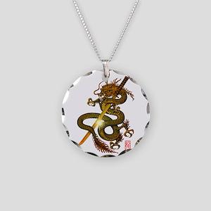 Dragon Karana4 Necklace Circle Charm