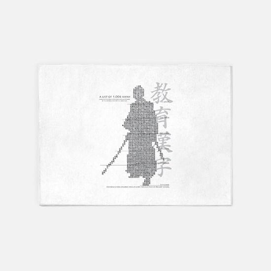 samurai made of education kanji 5'x7'Area Rug