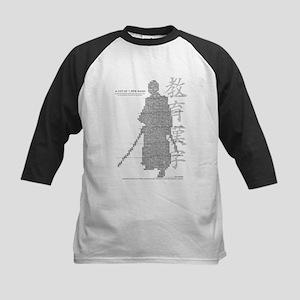 samurai made of education kanji Baseball Jersey