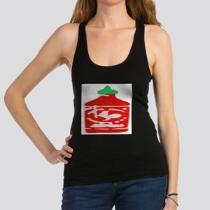 Hot Sauce Racerback Tank Top