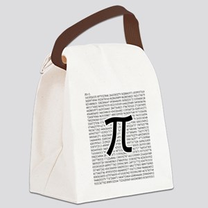 pi: circumference ratio: mathematics Canvas Lunch