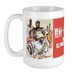 Santo Domingo 1965 Large Mug