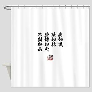 Furinkazan By Takeda Shingen In Japan Shower Curta