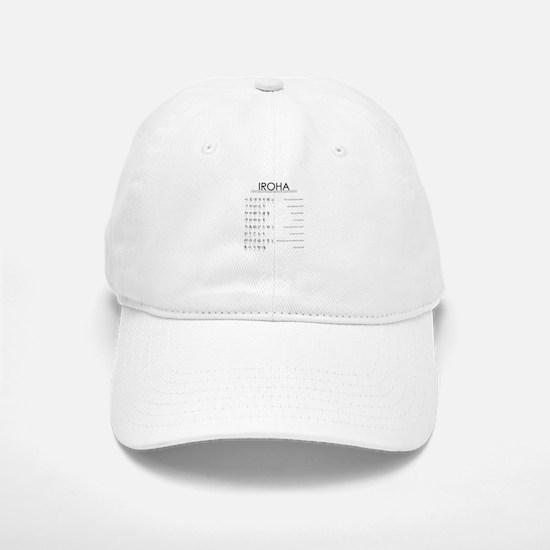 Iroha: Japanese famous poem Baseball Baseball Baseball Cap