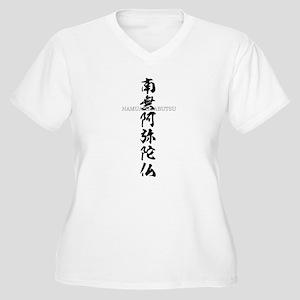 Nianfo: nenbutusu: Pure Land Buddhism Plus Size T-