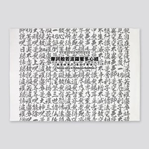 Heart Sutra: famous sutra in Mahayana Buddhism 5'x