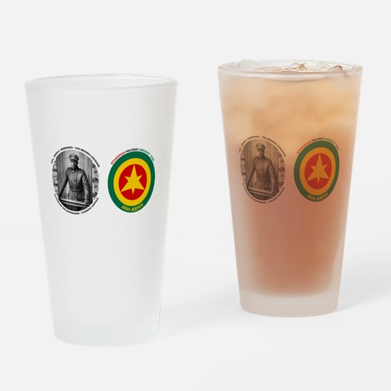 The Brown Condor - Ethiopian Air Fo Drinking Glass