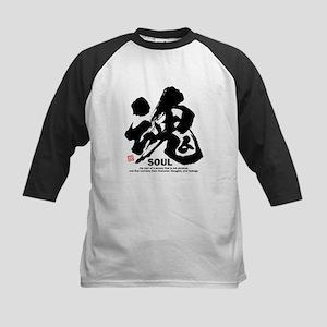 Tamashii(Soul): Japanese kanji Baseball Jersey