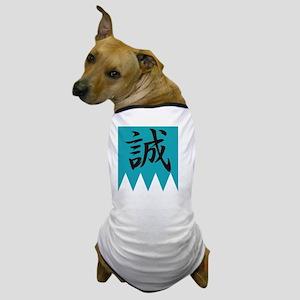 MAKOTO Dog T-Shirt