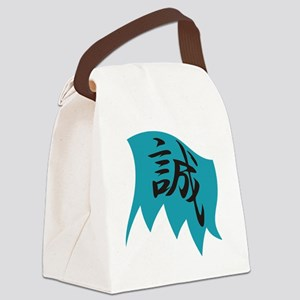 MAKOTO Canvas Lunch Bag