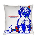 Funny Hello Meoow Everyday Pillow