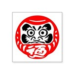 Bodhidharma Sticker