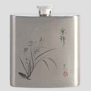 Serenity   Flask