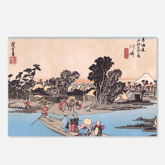River Life Kawasaki Postcards (Package of 8)