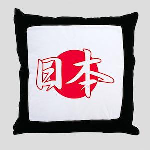 Cool Japan Throw Pillow