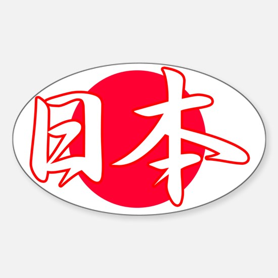 Cool Japan Oval Decal