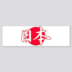 Cool Japan Bumper Sticker