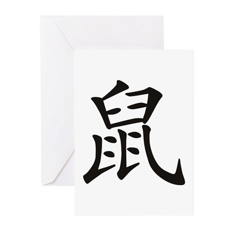 Year Of The Rat Greeting Cards (Pk of 20)