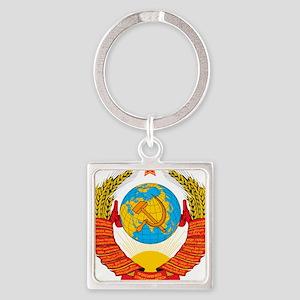 USSR Coat of Arms 15 Republic Emblem Keychains