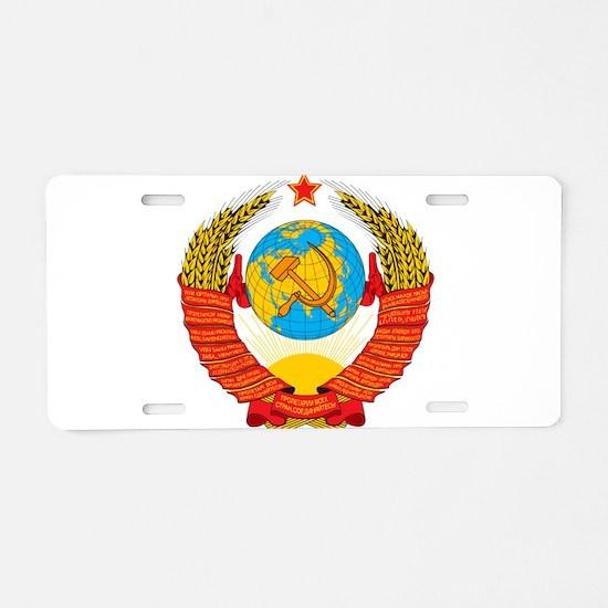 USSR Coat of Arms 15 Republ Aluminum License Plate