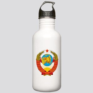 USSR Coat of Arms 15 R Stainless Water Bottle 1.0L