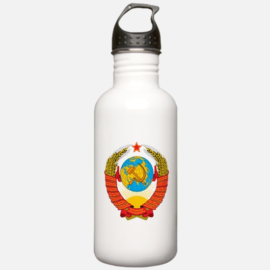USSR Coat of Arms 15 R Sports Water Bottle
