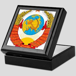 USSR Coat of Arms 15 Republic Emblem Keepsake Box