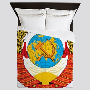 USSR Coat of Arms 15 Republic Emblem Queen Duvet