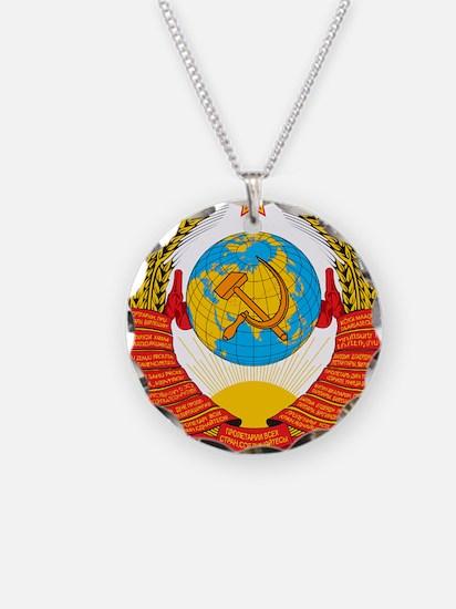 USSR Coat of Arms 15 Republi Necklace