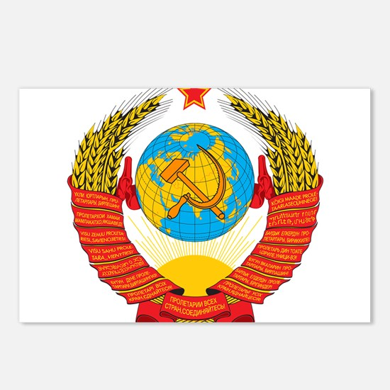 USSR Coat of Arms 15 Repu Postcards (Package of 8)