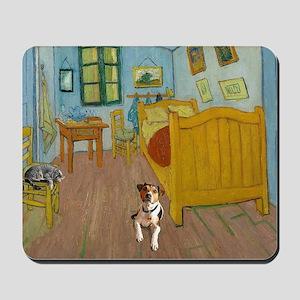 Pets Van  Gogh Room Mousepad