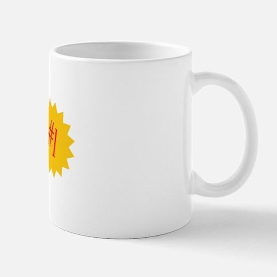 World's Best Housekeeper Mug