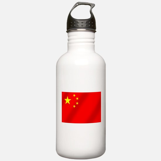 Flag of China Water Bottle