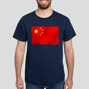 Flag of China Dark T-Shirt