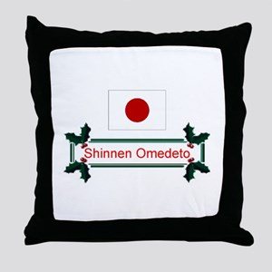 Japanese Shinnen... Throw Pillow