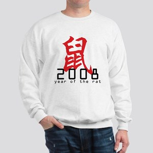 2008 Year of The Rat Sweatshirt
