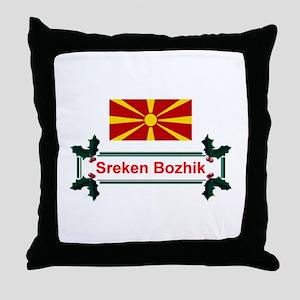 Macedonia Sreken Bozhik Throw Pillow