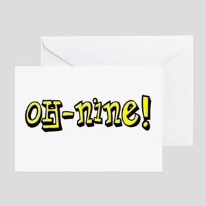 Oh-9 yellow Greeting Card