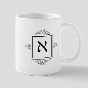Aleph Hebrew monogram Mugs