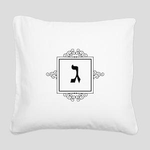 Gimmel Hebrew monogram Square Canvas Pillow