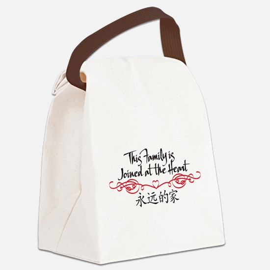Joined at the Heart Canvas Lunch Bag