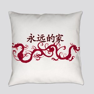 Forever Family Dragon_R Everyday Pillow