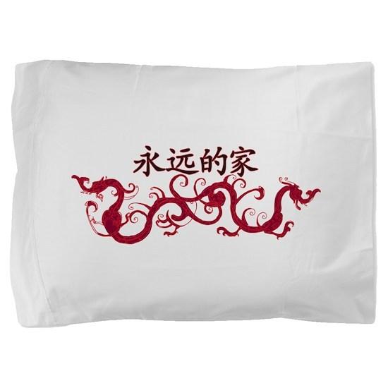 Forever Family Dragon_R.png Pillow Sham